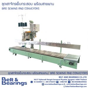 Bag Closing machines with belt conveyors