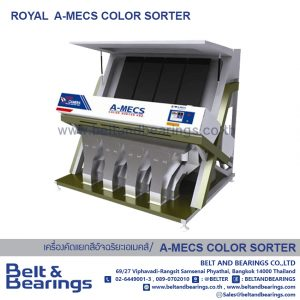 A-MECS Color Sorter MODEL Royal