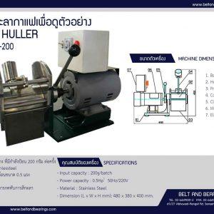 LABORATORY HULLER  MX-200  (VNT Vina Nhatrang)
