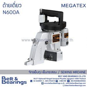 Hand-held portable Bag sewing machine N600A