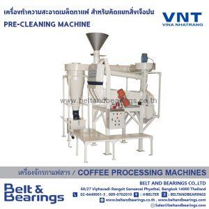 PRE-CLEANER MACHINE (VNT Vina Nhatrang)