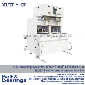 BELTER Y-10D  BELTER SEMI-AUTOMATIC VACUUM MACHINE