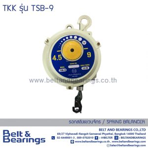Spring Balancer TKK Model: TSB-9