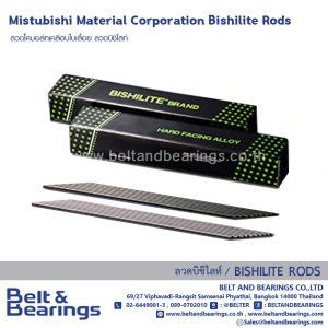 Mistubishi Material Corporation Bishilite Rods