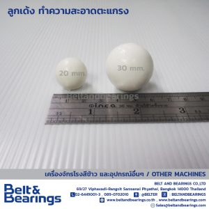 self cleaning ball , rubber cleaning ball