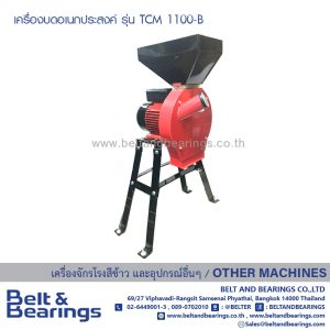 BELT CRUSHING MACHINE Model : TCM1100-B