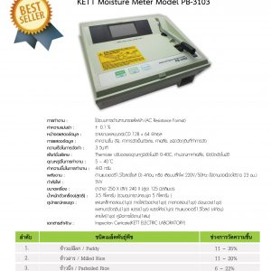 KETT PB-3103 TAPIOCA FLOUR MOISTURE METER