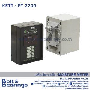 เครื่องวัดความชื้น-ข้าวเปลือก ระบบเตาอบ KETT รุ่น PT-2700