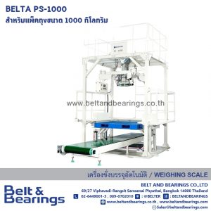 BELTA PS-1000 Auto Packing Scale