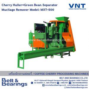 เครื่องกะเทาะเปลือกกาแฟเชอรี่ ส่วนคัดแยกเขียวแดง และ ขัดเมือก รุ่น MXT-500 By VNT Vina Nhatrang