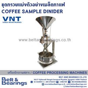 Coffee Sample Divider By VNT Vina Nhatrang