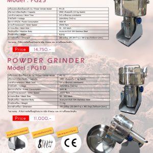 POWER GRINDER Model : PG25