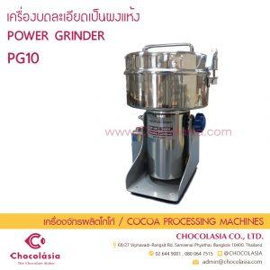 POWER GRINDER PG10