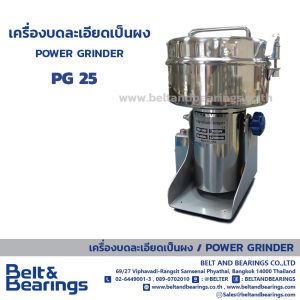 POWER GRINDER PG25