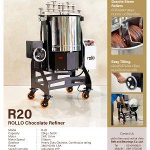 ROLLO CHOCOLATE REFINER 20 KG MODEL R-20