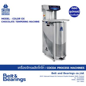 Chocolate Tempering Machine Model : Color EX