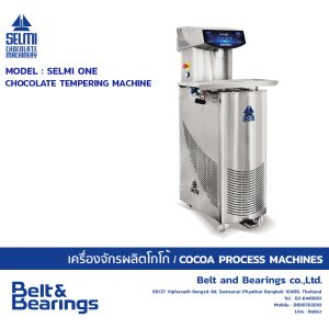 Chocolate Tempering machine Model : Selmi One