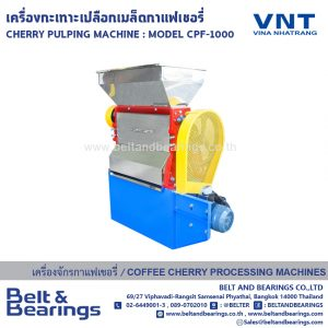 Cherry Pulping Machine for small batch CPF-1000