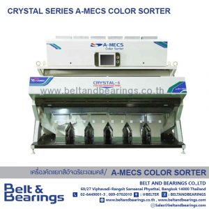 A-MECS Color Sorter MODEL S 1 C PLUS