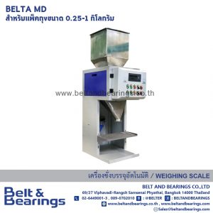 Packing Weigher BELTA MD