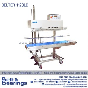 Bag Closing Heat Sealer: BELTER-1120LD