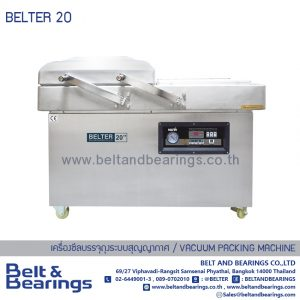 VACUUM PACKING MACHINE :  BELTER-20 (2 Chambers/ 4 Sealers/ 20 inches)