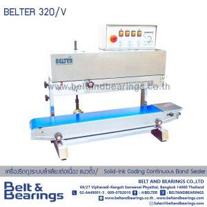 BELTER -H320/V