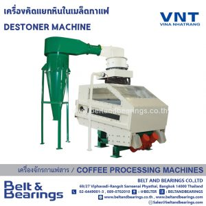 Destoner Machine (VNT Vina Nhatrang)