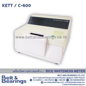 เครื่องวัดความขาวของข้าว KETT C-600