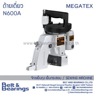 Hand-held portable Bag sewing machine N600A