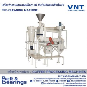 PRE-CLEANER MACHINE (VNT Vina Nhatrang)
