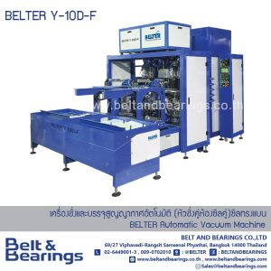 BELTER Y-10D-F Automatic Vacuum Packing Machine for Pillow Shape Bag:  BELTER Y-10D-F
