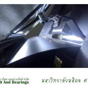 เครื่องคัดแยกสีเมล็ดข้าว เครื่องคัดแยกสีเมล็ดกาแฟ เครื่องยิงสีเอเมคส์ รุ่น รอยัล