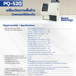 KETT PQ-520 SINGLE KERNEL RICE MOISTURE METER