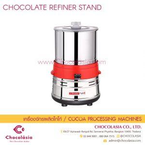 CHOCOLATE REFINER STAND