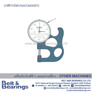 Dial Indicator TECLOCK SM-112