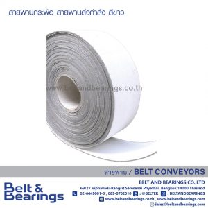 Belt for Bucket elevator Transmission Belt Miller Brand