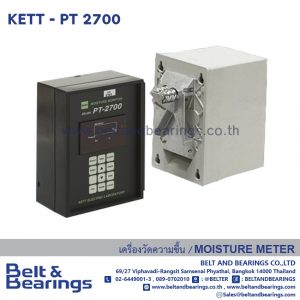 On-Line Grain Moisture Tester KETT PT -2700