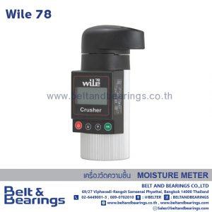 เครื่องวัดความชื้น Wile 78