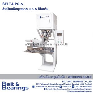 BELTA PS-5 AUTO PACKING SCALE