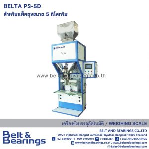 BELTA PS-5D AUTO PACKING SCALE