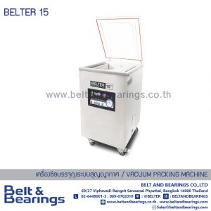 BELTER-15 VACUUM PACKING MACHINE