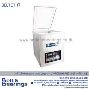 BELTER 17 VACUUM PACKING MACHINE