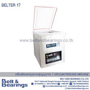 BELTER 17 VACUUM PACKING MACHINE