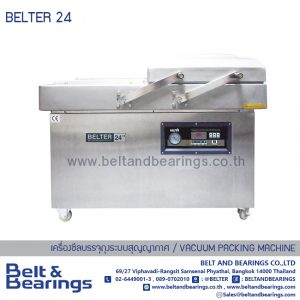 BELTER 24 VACUUM PACKING MACHINE