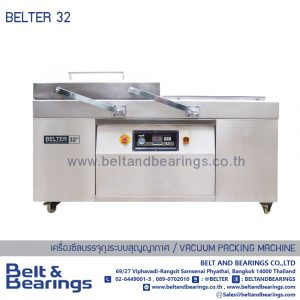 BELTER-32  VACUUM PACKING MACHINE