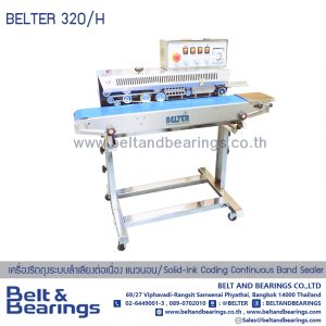 ฺBag Closing Heat Sealer BELTER 320/H