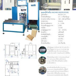 ฺBELTER Y-5F FULL-AUTOMATIC VACUUM MACHINE