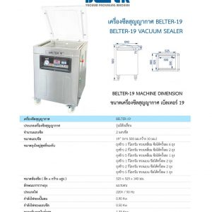 BELTER 19 VACUUM PACKING MACHINE