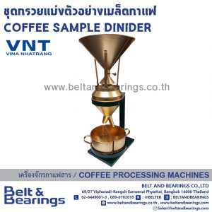 Coffee Sample Divider By VNT Vina Nhatrang